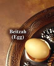Beitzah